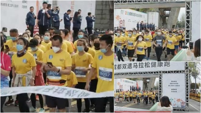 carrera 6km Chengdu coronavirus