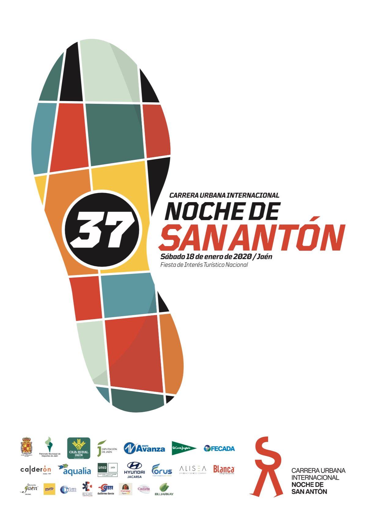 CARTEL CARRERA NOCHE SAN ANTON