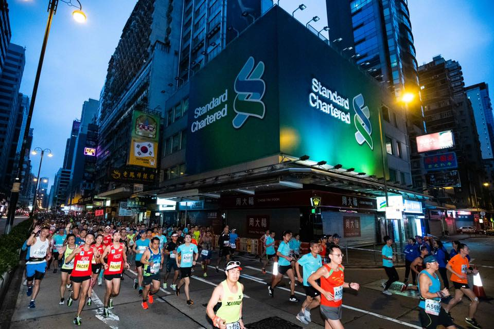 marathon hong kong 2