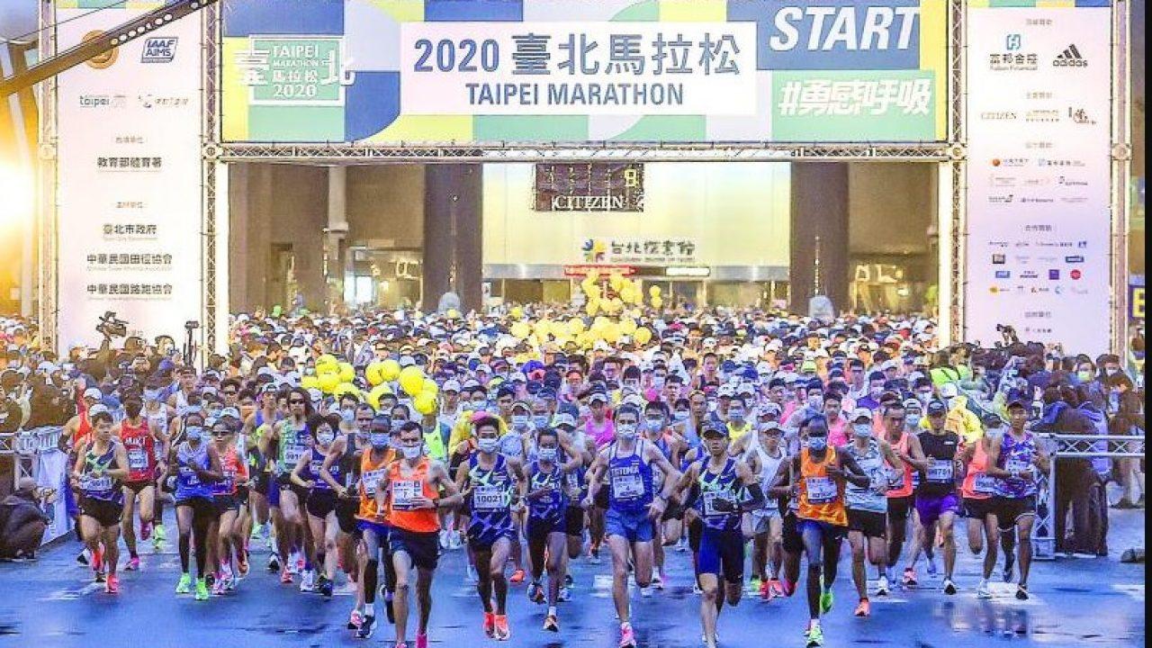 maraton taipei 2020 coronavirus
