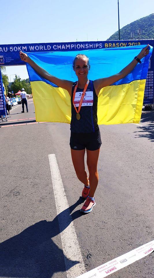 Kateryna fallece ultra trail ucrania