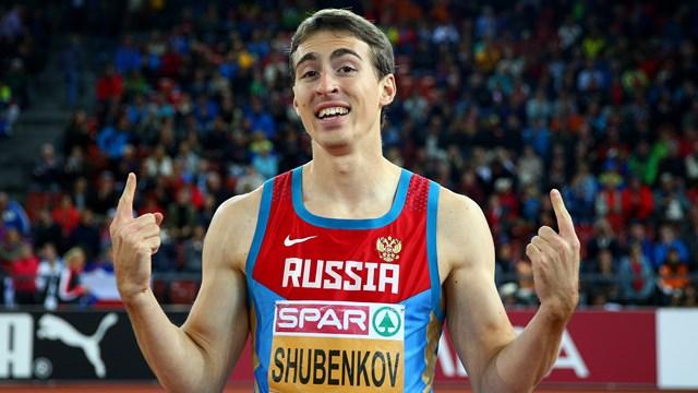 shubenkov