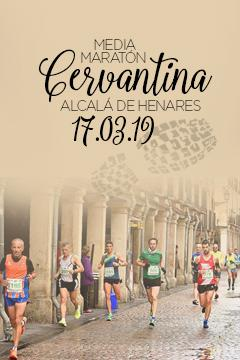 Media Maratón Cervantina