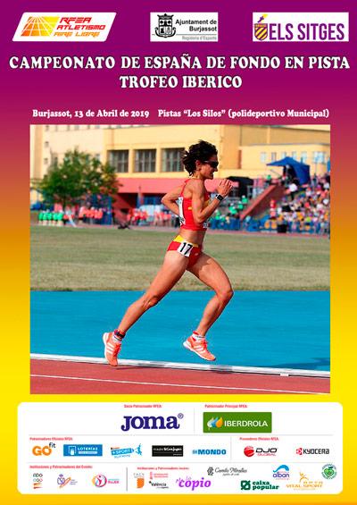 REPORTAJE CAMPEONATO DE FONDO EN PISTA. TROFEO IBÉRICO